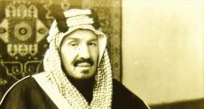 زيارة الملك عبدالعزيز التاريخية لمصر