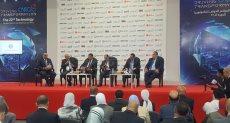 جانب من مؤتمر القاهرة الدولى للاتصالات