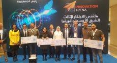 مشاركة قوية للشباب ورواد الأعمال بمعرض Cairo ICT