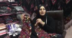 فوزية محمد العيسوى