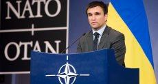 وزير الخارجية الأوكراني بافيل كليمكين