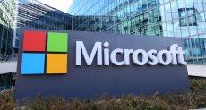 شركة مايكروسوفت تتربع على قائمة الشركات الأكثر نموا في 2018