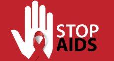 اليوم العالمى للإيدز