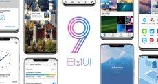 خصائص واجهة المستخدم EMUI 9.0