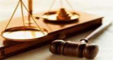 محكمة- أرشيفية