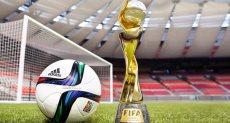 كأس العالم للسيدات