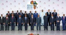 منتدى إفريقيا 2018