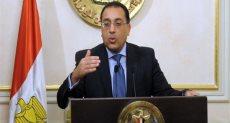 مصطفى مدبولى، رئيس مجلس الوزراء