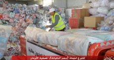 توزيع بطاطين مصرالدفيانة في قرى مصر