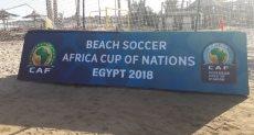 تتويج منتخب السنغال بأمم إفريقيا للكرة الشاطئية