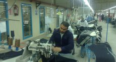 مصنع في مصر