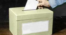 انتخابات الرئاسة بمدغشق
