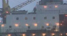 سفينة الشحن كوزما مينين الروسية