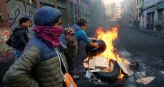 احتجاجات فى تشيلى