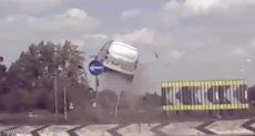 حادث السيارة