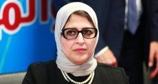 الدكنتورة هالة زايد وزيرة الصحة