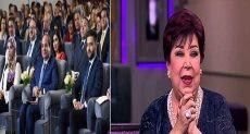 الفنانة رجاء الجداوى و الرئيس عبد الفتاح السيسى