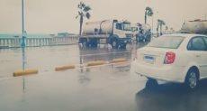 أمطار بمطروح