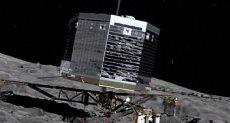 مركبة فضائية تصل لأطراف المجموعة الشمسية في مهة تاريخية