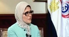 الدكتورة هالة زايد وزيرة الصحة
