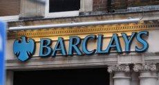 محاكمة مسؤولين سابقين ببنك باركليز بتهمة تمويل قطر