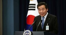 رئيس وزراء كوريا الجنوبية