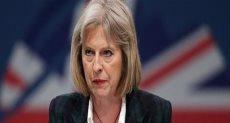 تيريزا ماى - رئيسة وزراء بريطانيا