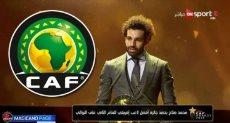 اللاعب الدولى محمد صلاح