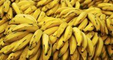 الموز فاكهة صحية