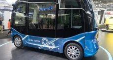 حافلة ذاتية ارشيفية