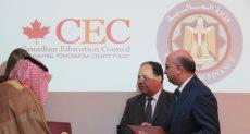 توقيع بروتوكول تعاون بين المالية والمركز الثقافى الكندى