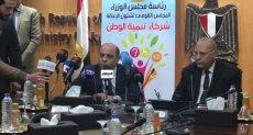 الدكتور أشرف مرعى المشرف العام على المجلس القومى لشئون الإعاقة