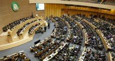 الاتحاد الأفريقى