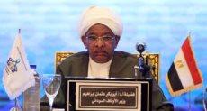 الشيخ أبو بكر عثمان وزير أوقاف السودان