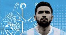 عمر خربين