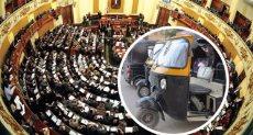 التوك توك والبرلمان - صورة أرشيفية