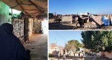قرية بلال بن رباح