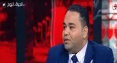 شادى سالم نائب مدير المشروعات بصندوق تحيا مصر