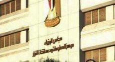 المركز الإعلامى  لمجلس الوزراء