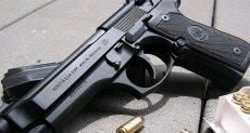 سلاح نارى
