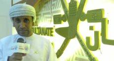 البطاشى ممثل وزارة الثقافة بسلطنة عمان