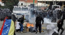 تظاهرات فنزويلا - ارشيفية