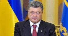 بيترو بوروشينكو - الرئيس الأوكراني