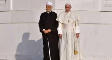 شيخ الأزهر الشريف وبابا الفاتيكان