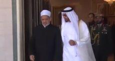 ولي عهد أبو ظبي يودع شيخ الأزهر