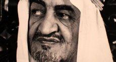 الملك فيصل بن عبد العزيز