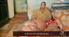 محمد وجانب من التقرير