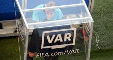 """تقنية """"VAR"""""""