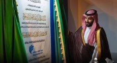 محمد بن سلمان - ولى العهد السعودى