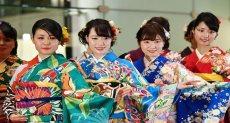 نساء اليابان